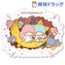 ペーパーシアター サンリオキャラクター リトルツインスターズ PT-117(1コ入)【ペーパーシアター(PAPER THEATER)】