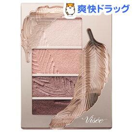 ヴィセ リシェ マイヌーディ アイズ BE-2 ピンクベージュ系(4.7g)【ヴィセ リシェ】