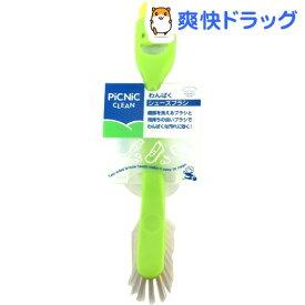 マーナ ピクニッククリーン わんぱくシューズブラシ グリーン W340G(1コ入)【マーナ】