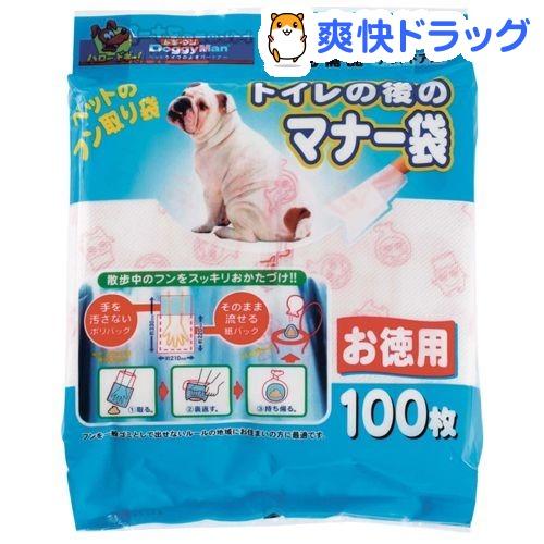 ドギーマン トイレの後のマナー袋(100枚入)【ドギーマン(Doggy Man)】