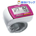 手くび血圧計 ビビッドピンク EW-BW13-VP(1台)【送料無料】
