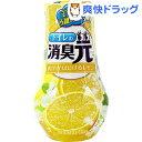 トイレの消臭元 爽やかはじけるレモン(400mL)【消臭元】