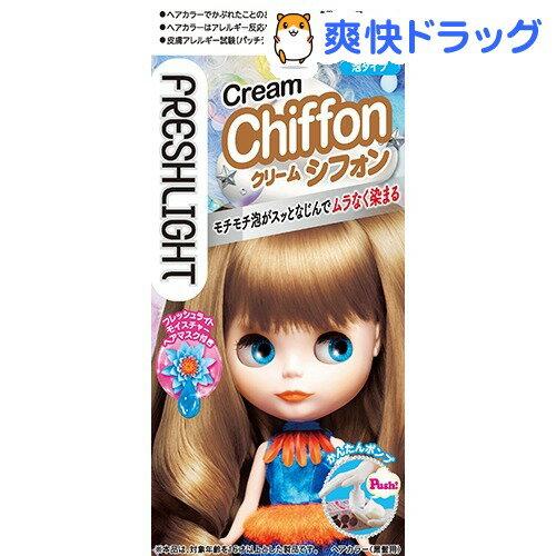 フレッシュライト 泡タイプカラー クリームシフォン(1セット)【フレッシュライト】