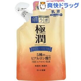 肌ラボ 極潤プレミアム ヒアルロン乳液 つめかえ用(140mL)【肌研(ハダラボ)】
