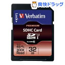 バーベイタム SDHCカード 32GB CLass10 SDHC32GJVB2(1枚入)【バーベイタム】