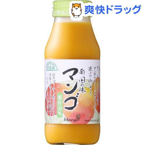 マルカイ 順造選 マンゴ 果汁50%(180mL)【順造選】