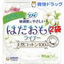 ソフィ はだおもいライナー 天然コットン100%(54枚入*2袋セット)【ソフィ】