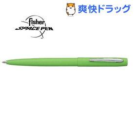 フィッシャースペースペン M4GRCT グリーン(1本入)