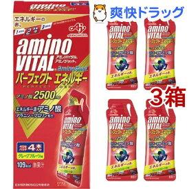 アミノバイタル アミノショット パーフェクトエネルギー(45g*4本入*3コセット)【アミノバイタル(AMINO VITAL)】