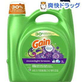 ゲイン 洗濯用洗剤 ムーンライトブリーズ(4.43L)【ゲイン(Gain)】