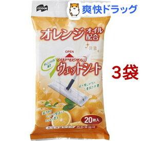 コンドル フローリング用ウェットシート オレンジ(20枚入*3コセット)【コンドル】