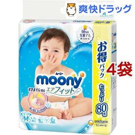 ムーニー エアフィット テープ Mサイズ(80枚入*4袋セット)【ムーニー】