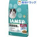 アイムス 成猫用 体重管理用 まぐろ味(5kg)【iamsc121609】【dalc_iams】【l0q】【m3ad】【アイムス】[キャットフード]