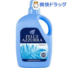 フェルチェアズーラ イルビアンコ パフューミングクラシックソフナー(3L)【フェルチェアズーラ(FELCE AZZURRA)】[柔軟剤]