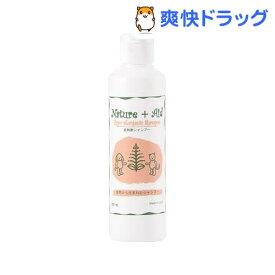 ネイチャーエイド 低刺激シャンプー 敏感肌に(200ml)【ネイチャーエイド(Nature+Aid)】