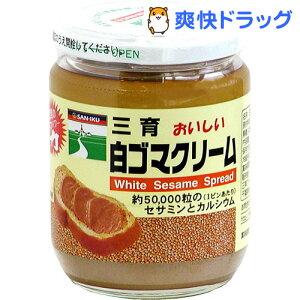 三育 白ゴマクリーム(190g)【三育フーズ】