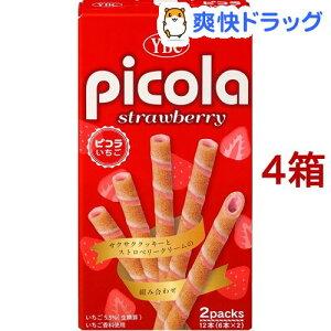 ピコラ いちご(6本*2パック*4箱セット)