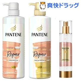 パンテーン ミー プレミアムダメージ リペア ポンプペア+ゴールデンカプセルミルク(1セット)【PANTENE(パンテーン)】
