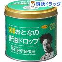 おとなの肝油ドロップ(120粒入)【野口医学研究所】