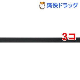 DaiLy CLean グラススクイジー 30EX スペア(1コ入*3コセット)