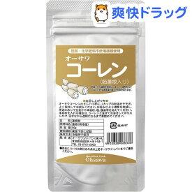オーサワ コーレン(節蓮根入り)(50g)【オーサワ】