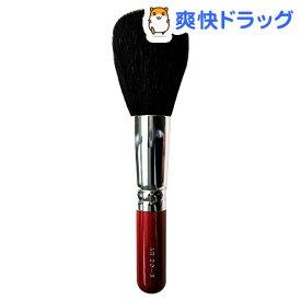 広島 熊野筆化粧ブラシ NO.20-3 フェイスブラシ(1本入)