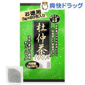 ユウキ製薬 二度焙煎 杜仲茶(3g*60包)【ユウキ製薬(サプリメント)】