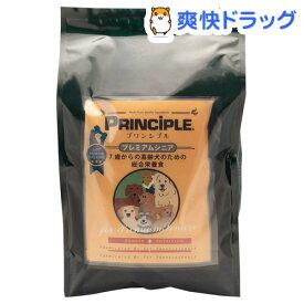 プリンシプル プレミアムシニア シニア・老犬用(2.4kg)【プリンシプル】[ドッグフード]