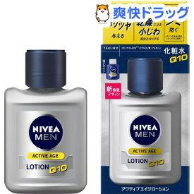 ニベアメン アクティブエイジローション(110ml)【ニベア】