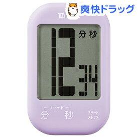 タニタ タッチキータイマー パープル TD-413-PP(1コ入)【タニタ(TANITA)】