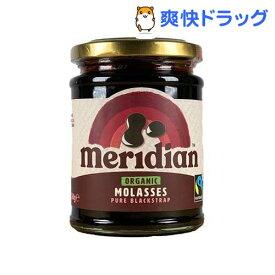 メリディアン モラセス(350g)【メリディアン】