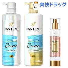 パンテーン ミー ミセラー スカルプクレンズ ポンプペア+ゴールデンカプセルミルク(1セット)【PANTENE(パンテーン)】