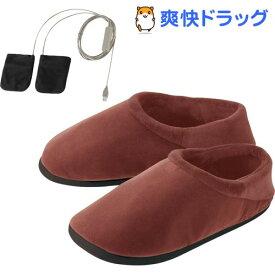 エレコム USB フットウォーマー ルーム シューズ 防寒 暖かい ブラウン Mサイズ(1個)【エクリアwarm】