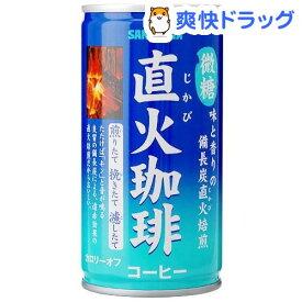 サンガリア 直火珈琲 微糖(185g*30本入)[缶コーヒー]