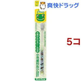 歯医者さん ようちえん(1本入*5コセット)【大正製薬 歯医者さん】