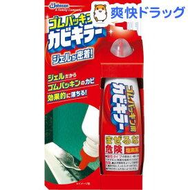 カビキラー ゴムパッキン用カビキラー ペンタイプ(100g)【カビキラー】