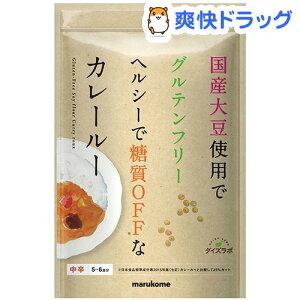 ダイズラボ 大豆粉のカレールー(120g)【マルコメ ダイズラボ】