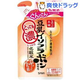サナ なめらか本舗 とってもしっとり化粧水 つめかえ用(180ml)【なめらか本舗】