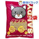 猫砂 サンディ(7L*6コセット)[猫砂 ねこ砂 ネコ砂 おから ペット用品]【送料無料】