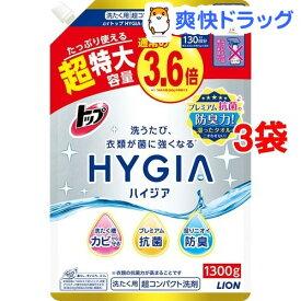 トップ ハイジア つめかえ用超特大(1300g*3コセット)【ハイジア(HYGIA)】