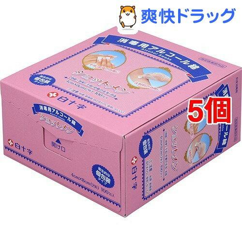 ショットメン(100包入*5コセット)【送料無料】