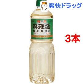 福泉 料理酒 醸造調味料(1L*3コセット)