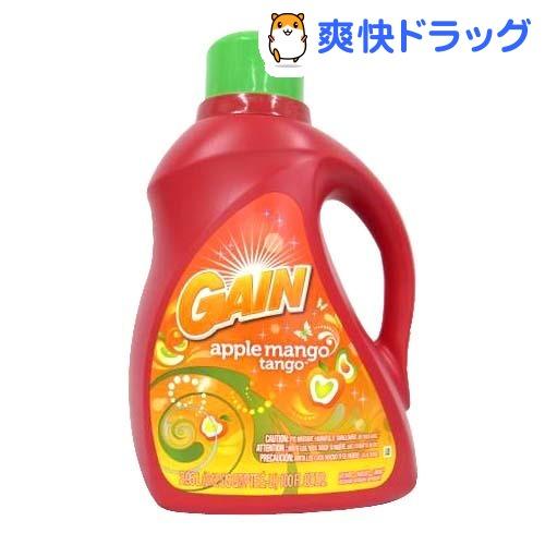 ゲイン アップルマンゴタンゴ 洗濯用洗剤(2.95L)【ゲイン(Gain)】