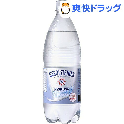 ゲロルシュタイナー 正規輸入品(1L*12本入)【ゲロルシュタイナー(GEROLSTEINER)】[ミネラルウォーター 水]【送料無料】