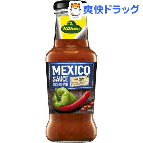 キューネ メキシコサルサソース(250mL)【キューネ】