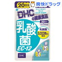 DHC 乳酸菌EC-12 20日分(20粒)【DHC】