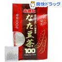 徳用 なた豆茶100(3g*50包)[なた豆茶 健康茶 お茶]