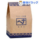 ナイアード ヘナ+木藍徳用(400g)[ヘナ]【送料無料】