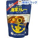よこすか海軍カレー ネイビーブルー カレーフレーク 中辛(5皿分)