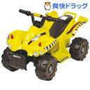 電動乗用 四輪バギーTR 黄 TR1305-YL(1台)【送料無料】